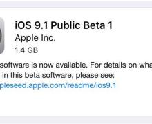iOS91Beta-1020-500